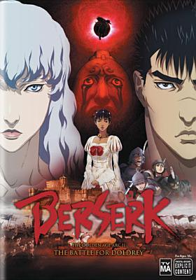 BERSERK:GOLDEN AGE ARC II/BATTLE FOR BY BERSERK (DVD)